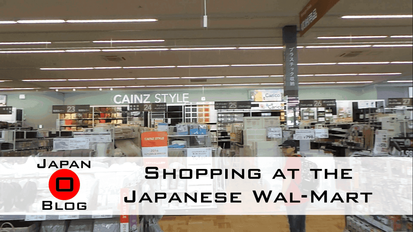 Shopping at the Japanese Wal-Mart!