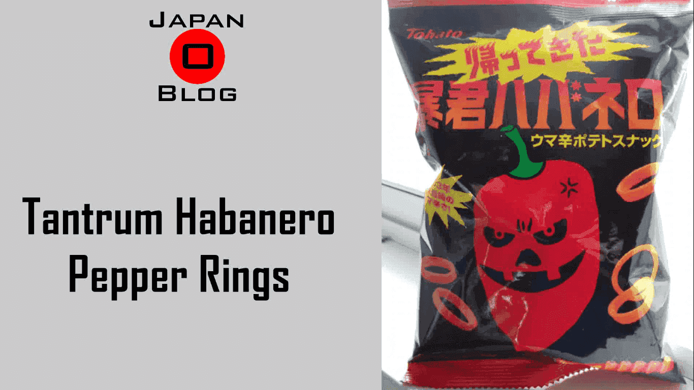 We try Tantrum Habanero Pepper Rings