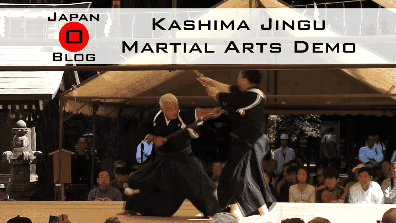 Kashima Jingu Martial Arts Demonstration and Visit