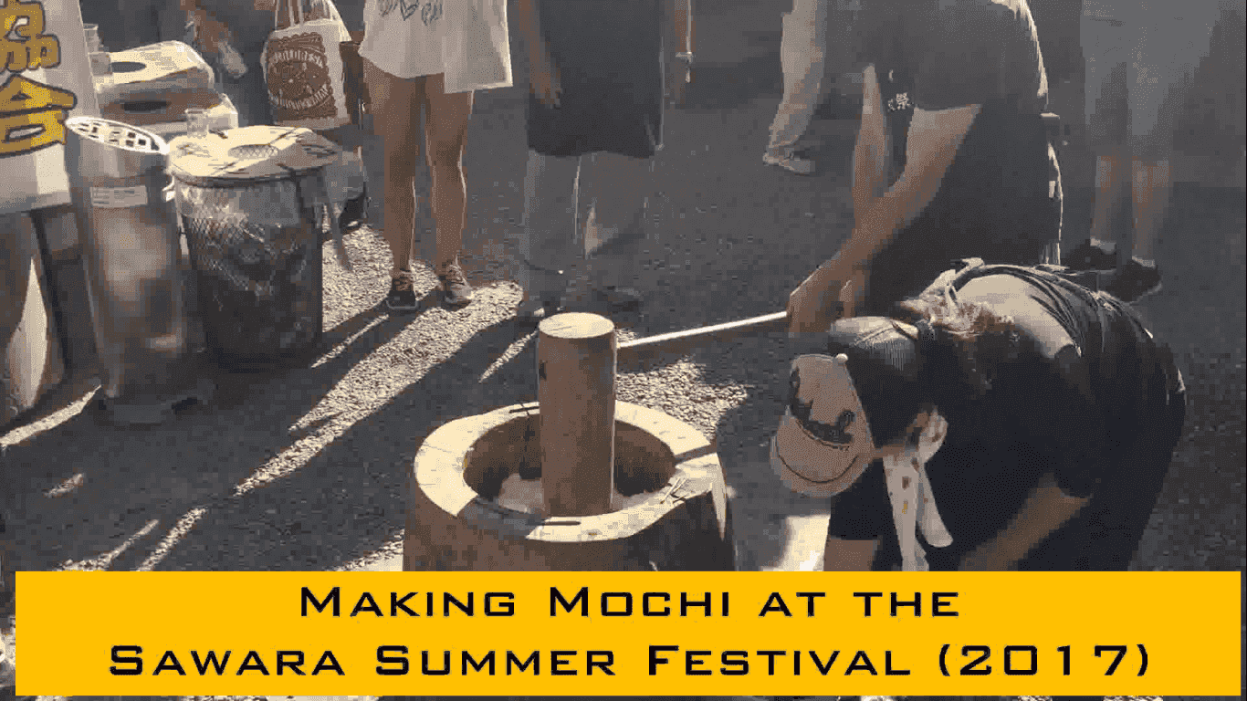 Making Mochi at the Sawara Summer Festival!