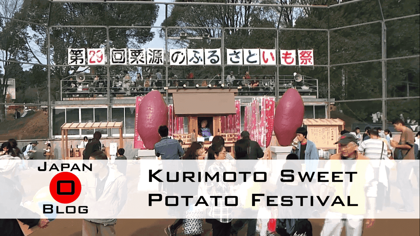 Kurimoto Sweet Potato Festival
