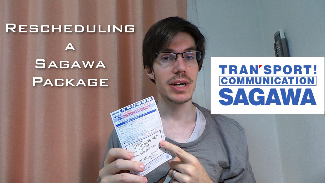 How to Reschedule a Sagawa Delivery