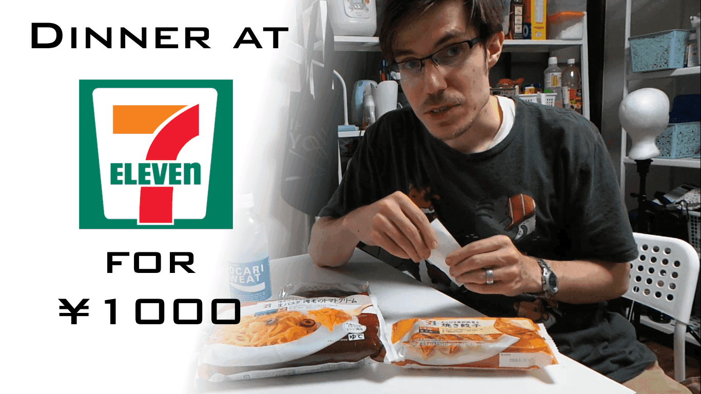 Dinner at 7-Eleven with a 1000 yen budget!