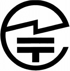 the Giteki certified symbol