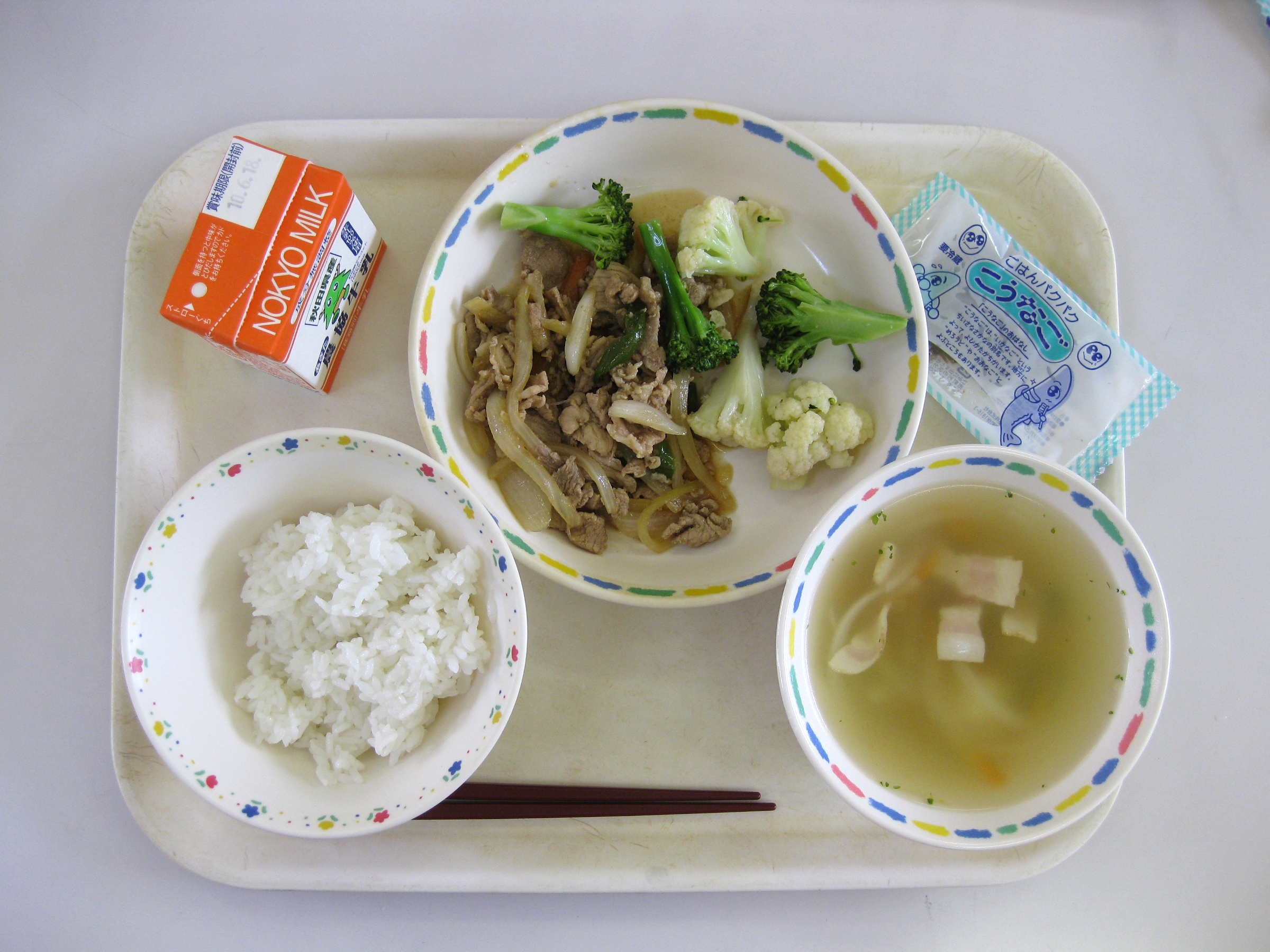 Typical Japanese lunch