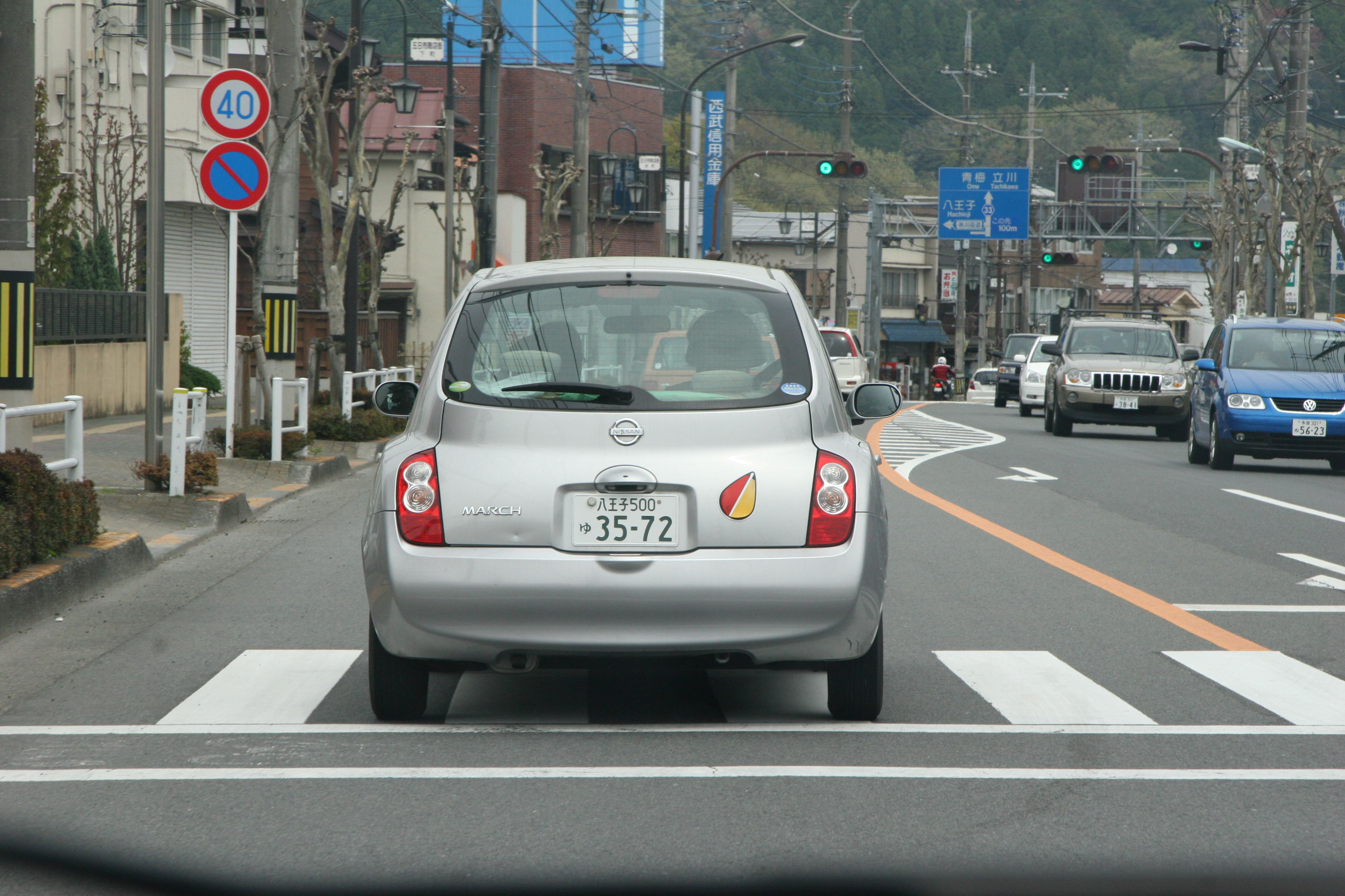 Japanese Car Magnets (and what they mean)