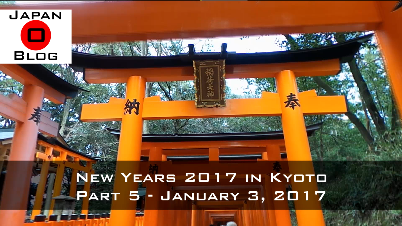 New Years in Kyoto - Day 5 (January 3 2017)