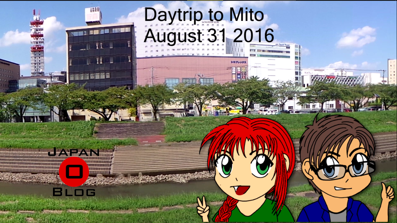 Daytrip to Mito