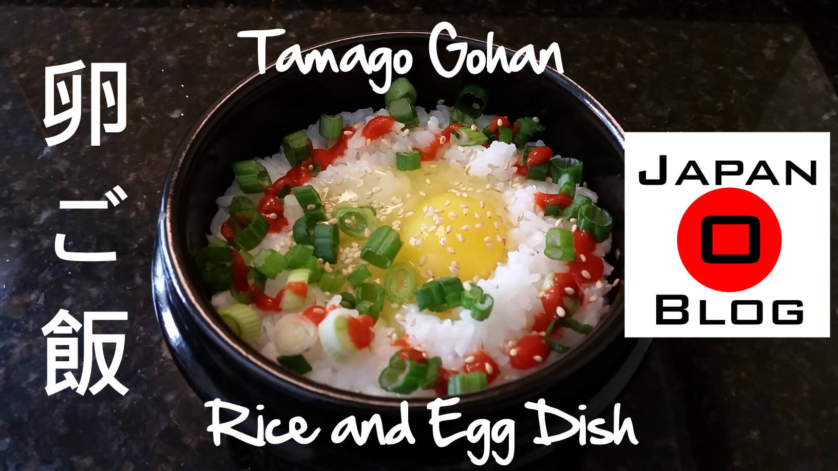 How to make Tamago [Kake] Gohan (Rice and Egg)