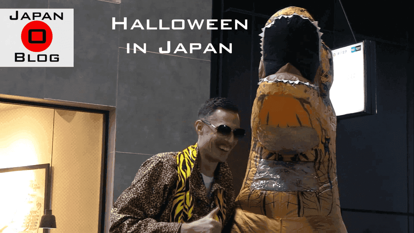 Halloween in Japan!